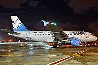 Airbus A319-114  / Франция