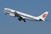 Airbus A330 / Китай