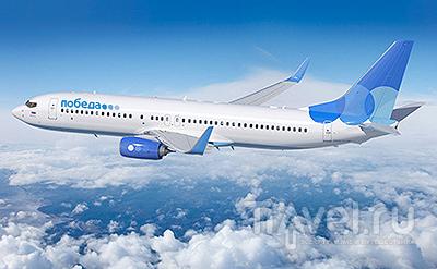 Boeing 737-800 Next-Generation / Россия