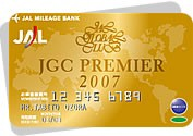 JGC Premier / Япония