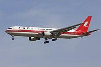 Boeing 767-36D / Китай