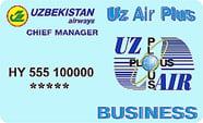 Карта Business / Узбекистан