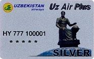 Карта Silver / Узбекистан