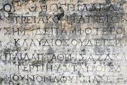 Древние надписи / Фото из Турции
