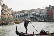 Венеция. На гондоле / Италия