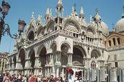 Венеция. Площадь Сан-Марко / Италия