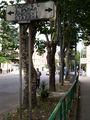 Гори, улица города / Фото из Турции