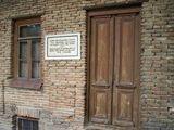 Гори, дом, где родился И.В. Сталин / Фото из Турции