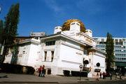Золотой купол Сецессиона / Фото из Австрии