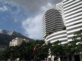 Современные здания / Фото из Венесуэлы