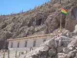 остров срели соляных озёр / Боливия