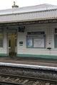 Станция Южный Кройдон (South Croydon) / Великобритания