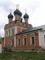 Собор Боголюбской иконы Божией Матери / Россия