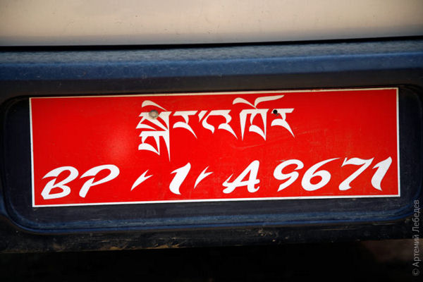 Бутанское письмо / Фото из Бутана