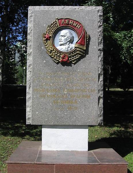 Памятник Ленину / Фото из России