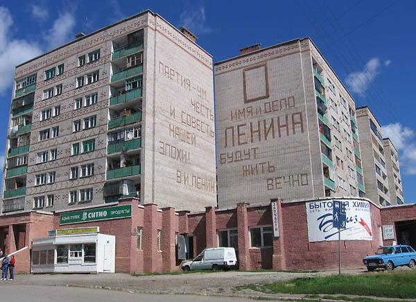 Партия - ум, честь и совесть нашей эпохи / Фото из России