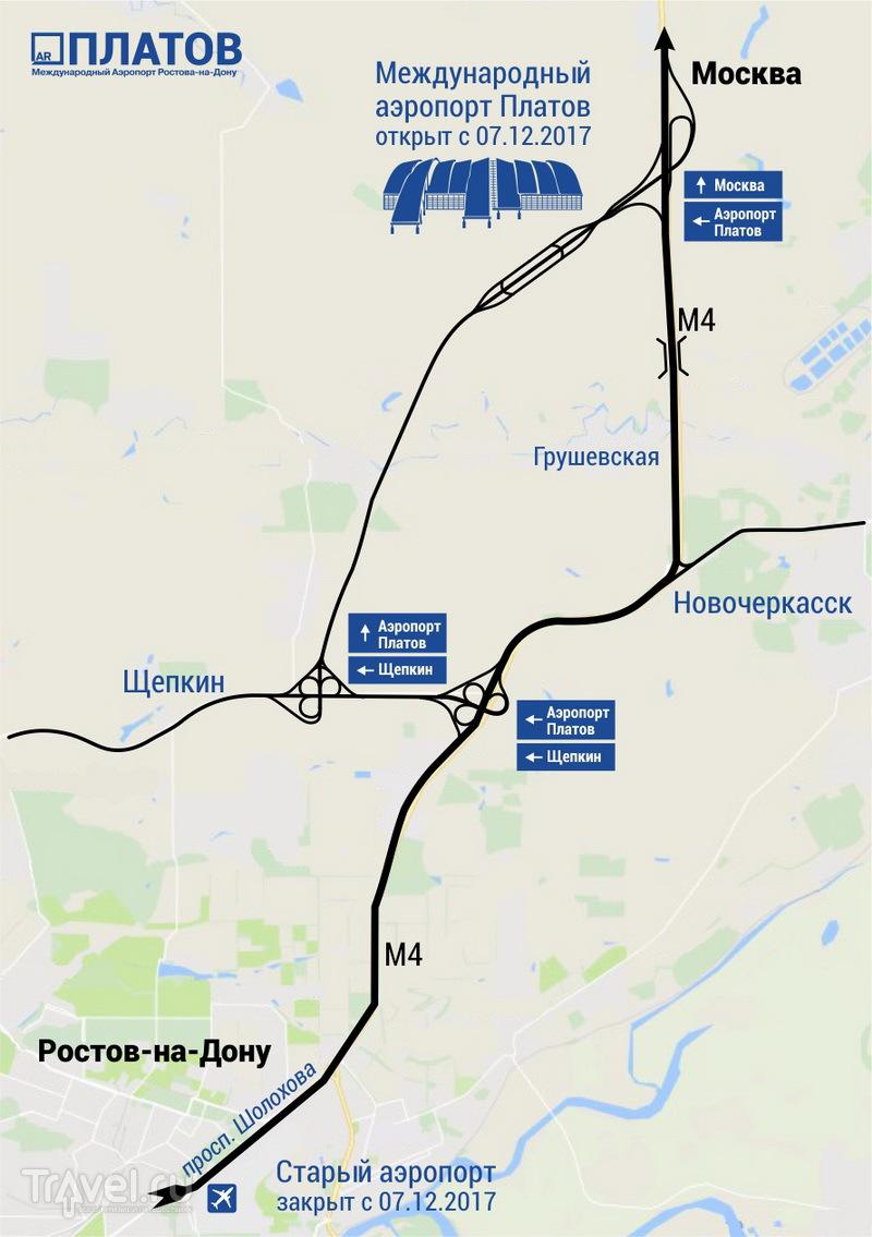 Схема проезда к аэропорту Платов / Россия