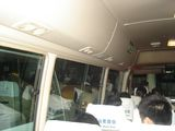 автобус до эмейшан / Китай