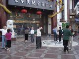 шанхай / Китай
