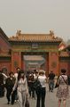 Путешествие по Поднебесной / Китай