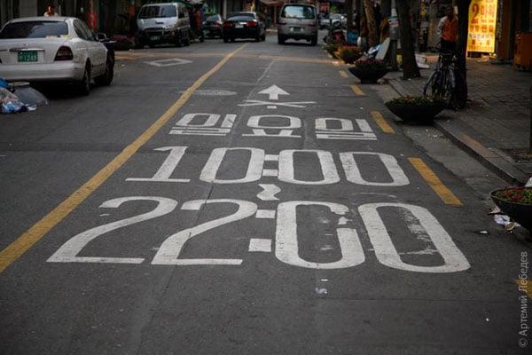 Дорожные обозначения / Фото из Южной Кореи