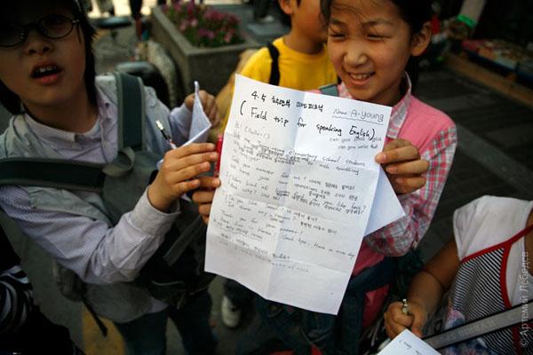 Школьники изучают английский / Фото из Южной Кореи