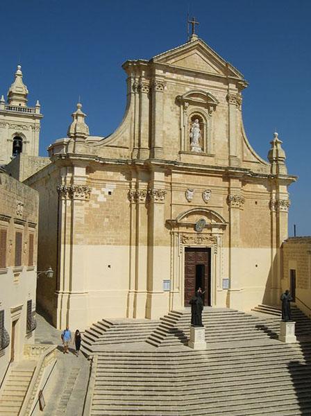 Кафедральный собор цитадели острова Гоцо / Фото с Мальты