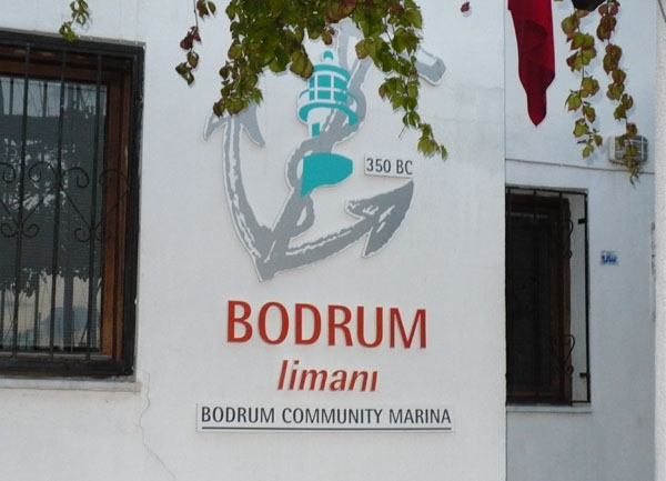 Офис марины Бодрума / Фото из Турции