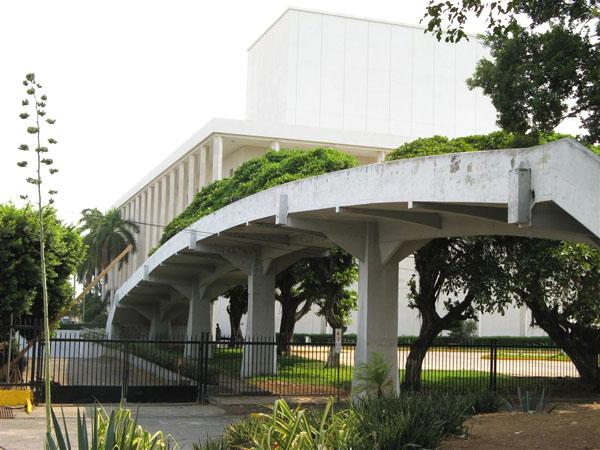 Музей Рубена Дарио / Фото из Коста-Рики