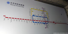 схема линий / Китай