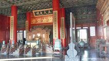 в императорском дворце / Китай