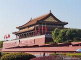мавзолей мао цзэдуна / Китай