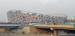стадион на востоке / Китай