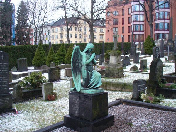 Мемориальное кладбище в центре Осло / Фото из Норвегии