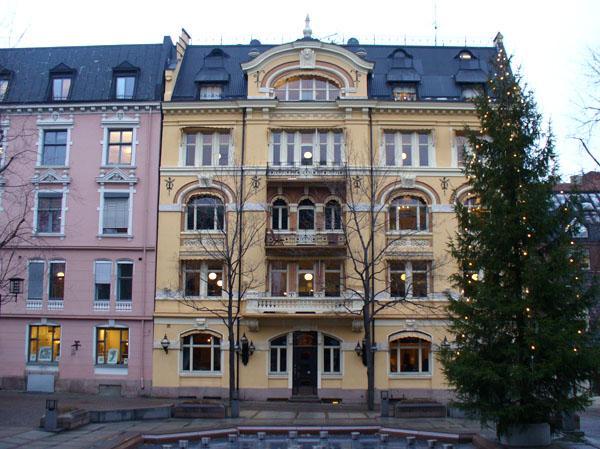Архитектура Осло не считается основным достоинством города / Фото из Норвегии