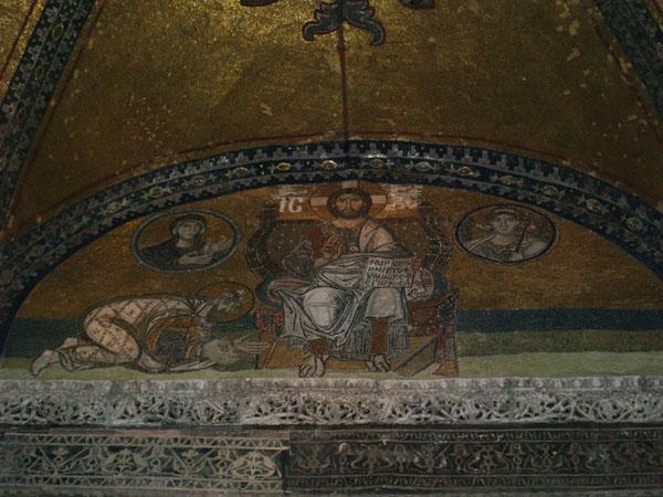 Лев IV Мудрый замаливает грехи / Фото из Турции