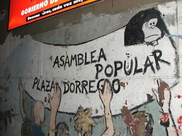 Граффити на улицах Буэнос-Айреса / Фото из Аргентины