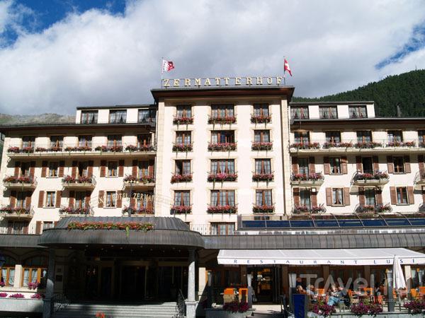 Grand Hotel Zermatterhof  / Фото из Швейцарии