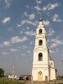 церковь в Прозорове / Россия