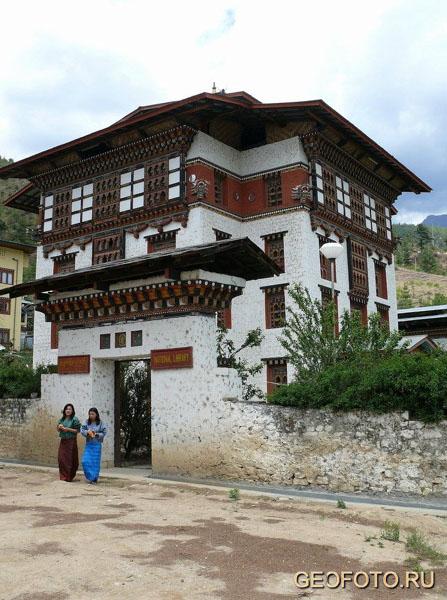 Национальная библиотека Бутана / Фото из Бутана