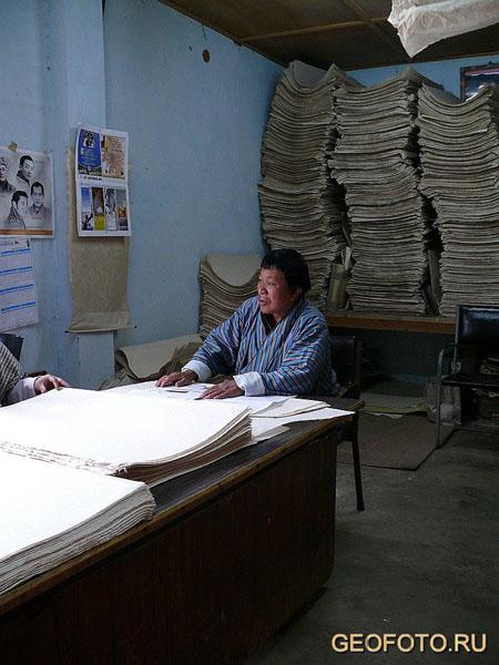 Бумага ручной работы в Бутане дорогая… / Фото из Бутана