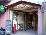 ресторан 'Будьмо' / Украина