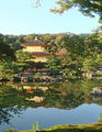 Золотой павильон, Киото / Япония