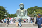 Большой Будда, Камакура / Япония