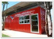 Почтовое отделение / Таиланд