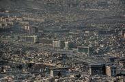 Кабул / Афганистан