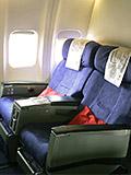 Бизнес-класс в Boeing 737-800 / Гонконг - Сянган (КНР)