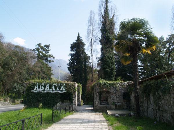 Крепость Абаата в Старой Гагре / Фото из Абхазии