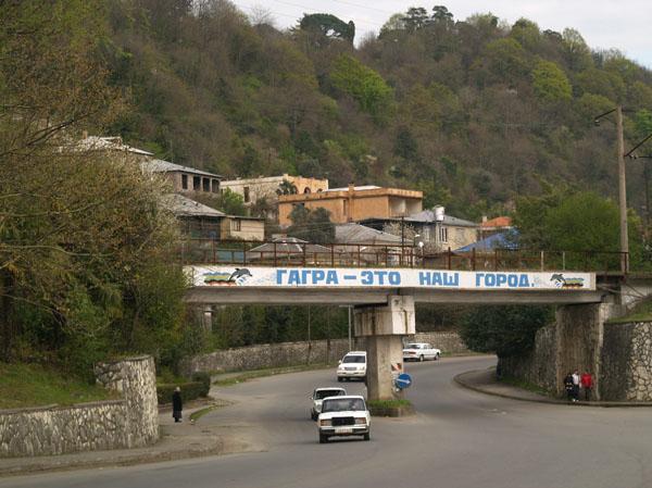 Трасса в Гагре / Фото из Абхазии
