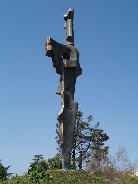 Мемориал славы в Сухуме / Фото из Абхазии